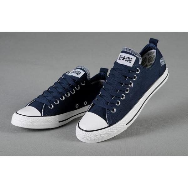 converse all star grise pas cher