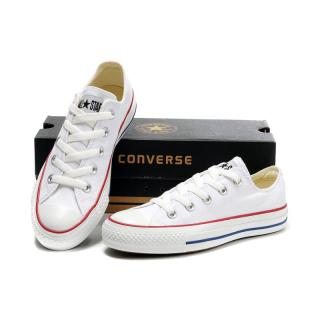 converse basse blanche solde